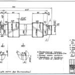 Вал шевронный 2Ц-650